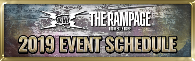 THE RAMPAGE from EXILE TRIBE 2019 SUMMER EVENT