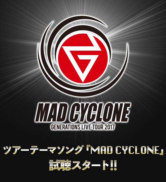 「MAD CYCLONE」トップ画像
