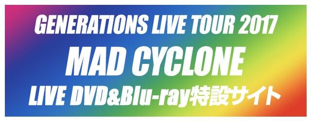 LIVE DVD&Blu-ray特設サイト