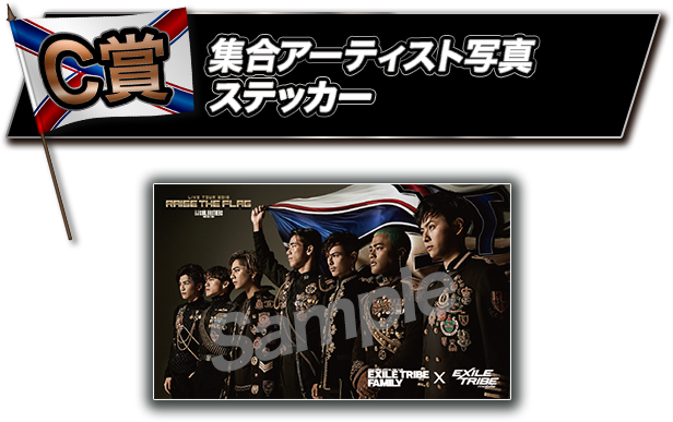 C賞 オリジナルポストカード