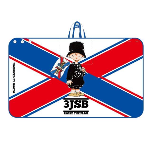 三代目 J Soul Brothers Live Tour 19 Raise The Flag Tour Goods Exile Tribe Mobile