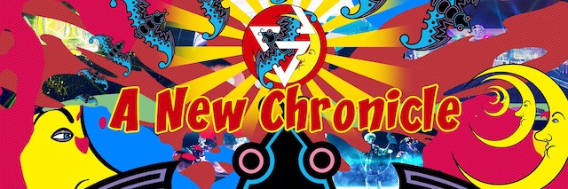 「A New Chronicle」音源試聴ページ