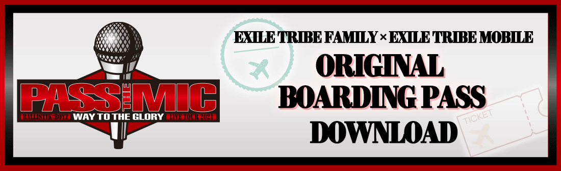 ORIGINAL BORARDING PASS DOWNLOAD