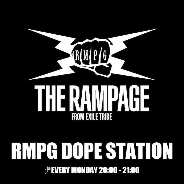 THE RAMPAGE from EXILE TRIBEラジオ新番組 block.fm「RMPG DOPE STATION」
