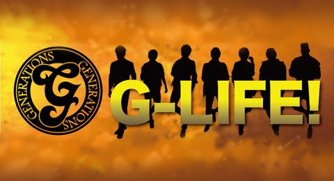 G-LIFE MOVIE