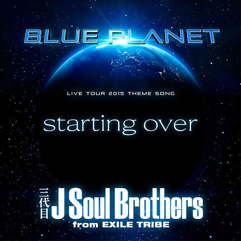 三代目J Soul Brothers New Sing...