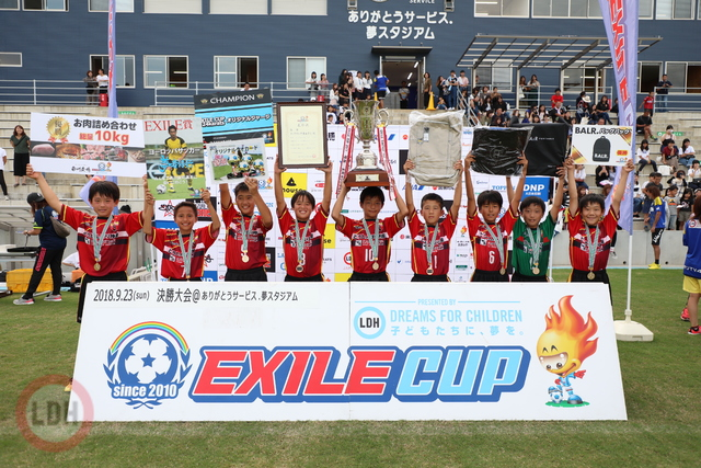 exile cup 2018 photo gallery