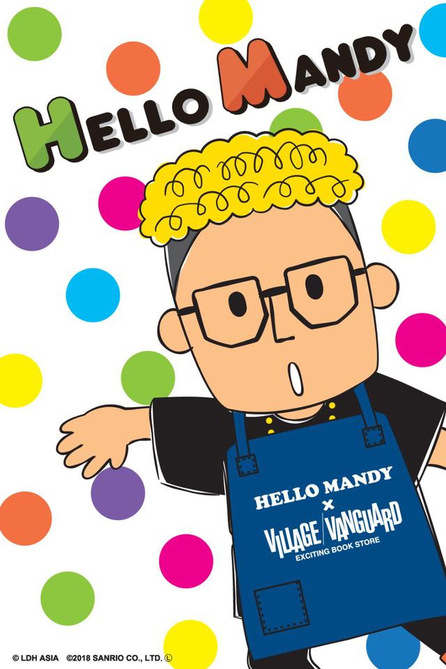 10 20 土 より hello mandy sanrio characters ヴィレッジバンガード