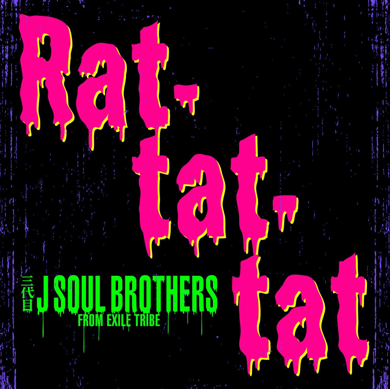 三代目 rat tat tat