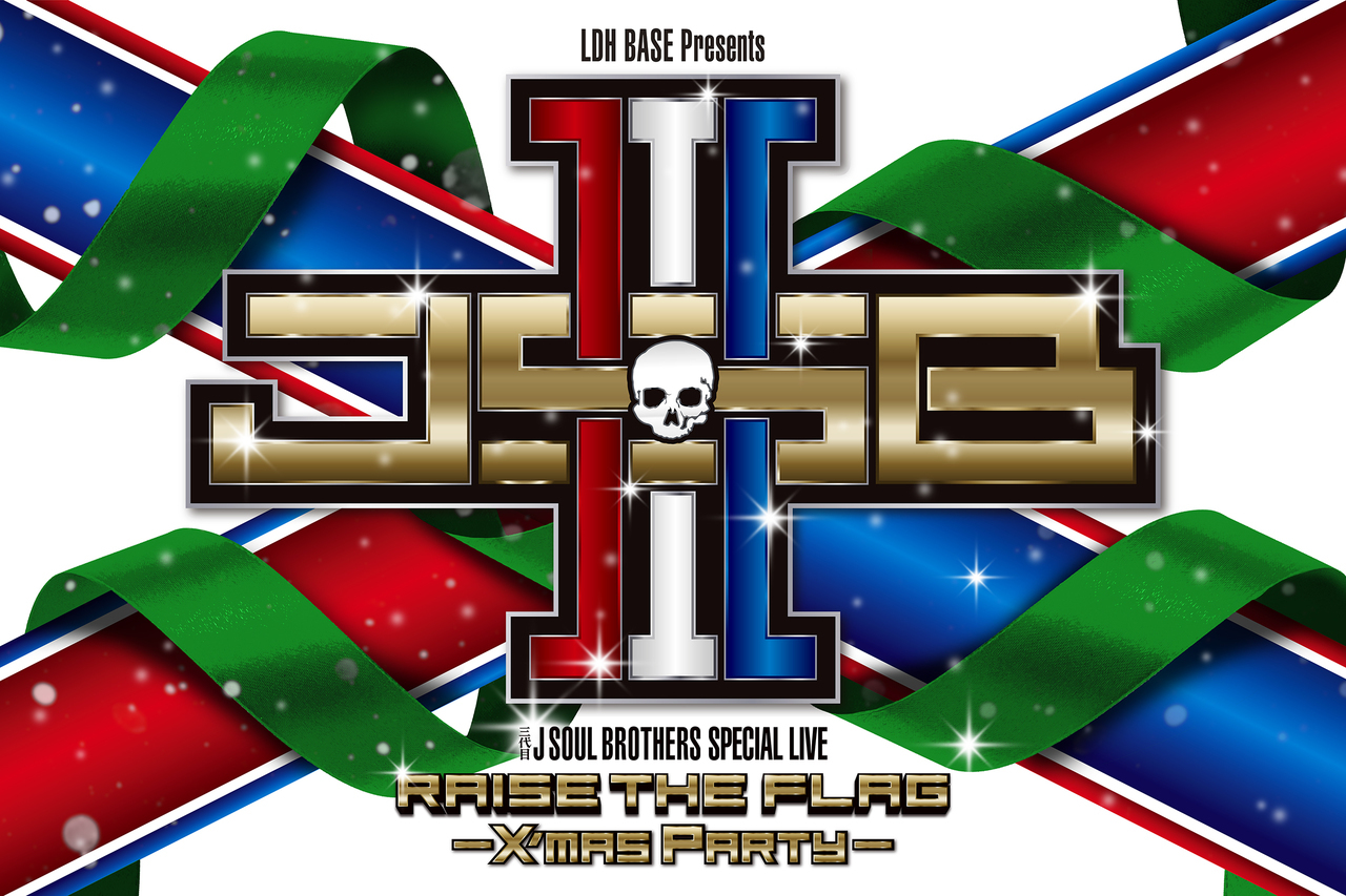 Ldh Base Presents ファンクラブ限定 三代目 J Soul Brothers Special Live Raise The Flag X Mas Party 開催 News Exile Tribe Mobile